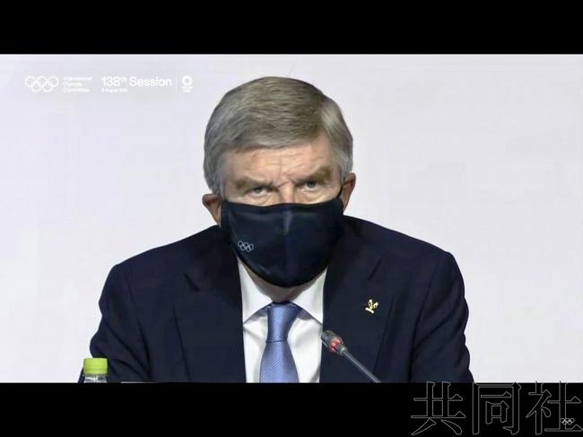 巴赫:东京奥运会很成功 我们在正确的时机举办