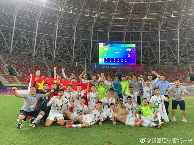 新疆队点球取胜首进全运会足球决赛 目标夺冠