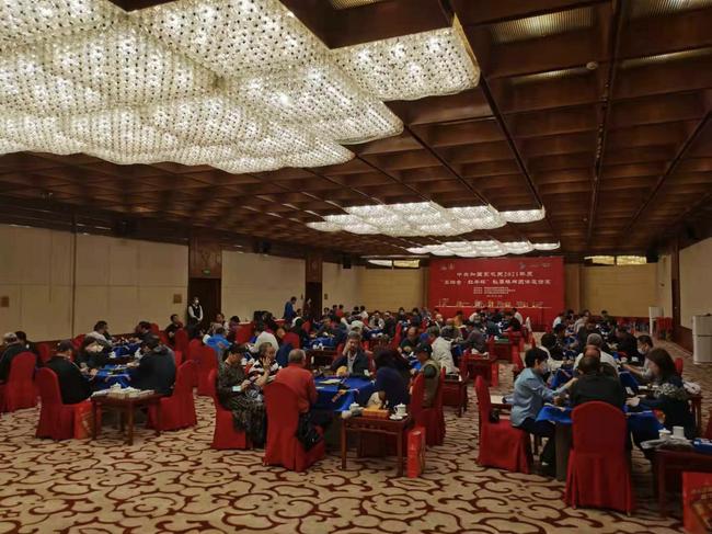 """2021年度""""奥瑞金·红牛杯""""桥牌团体邀请赛在京举行"""