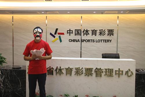 他曾中竞彩2365万震惊中国彩市 投注真有诀窍?