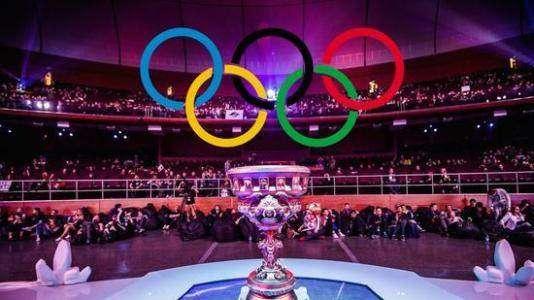 国际奥委会将举办电竞论坛 加强与电竞业界交流