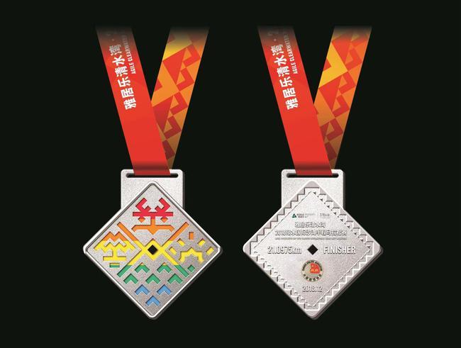 """会唱歌的沙滩+""""黎族织锦""""——海南陵水打造精品国际沙滩半程马拉松赛图片"""