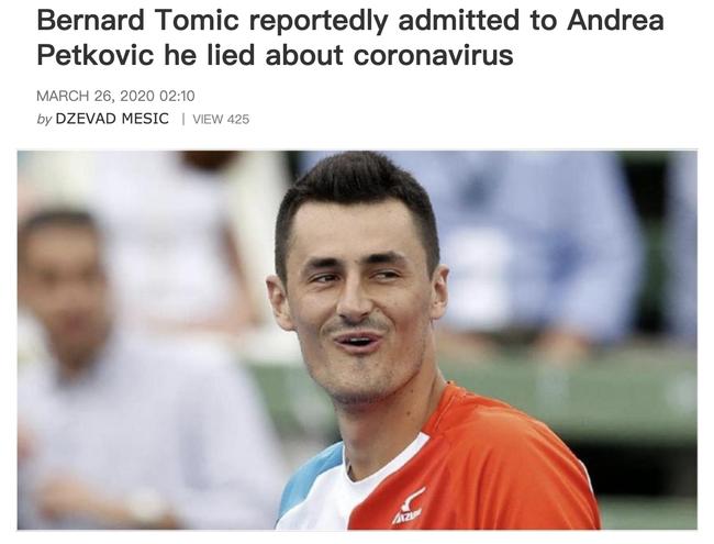 托米奇承认疑似感染新冠肺炎为撒谎 无任何症状