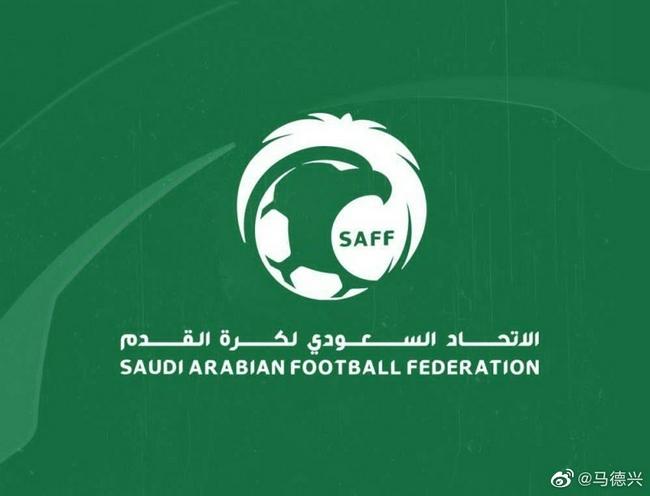 马德兴:沙特为国家队备战12强赛调整了联赛赛程