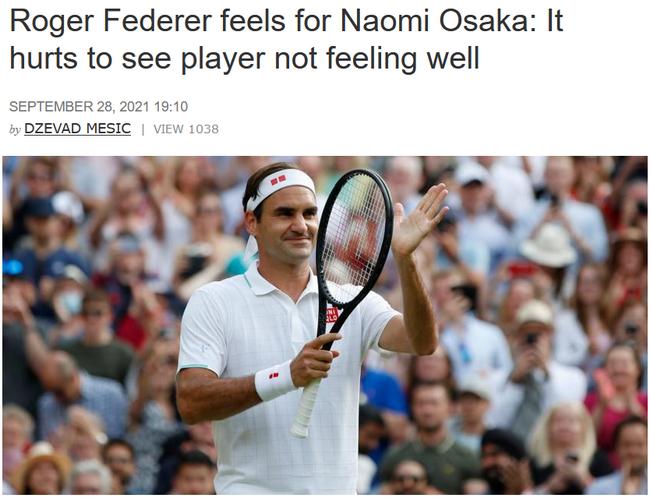 【博狗体育】费德勒声援大坂直美:我们需要革命 网球选手也是人