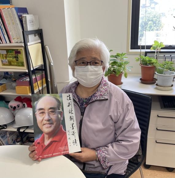 图为佐佐木敦子。新华社记者冮冶 摄。