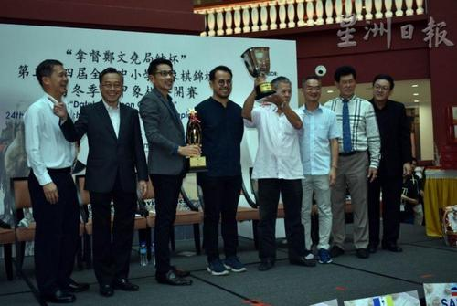 马来西亚第24届全国中小学象棋锦标赛颁奖典礼。(马来西亚《星洲日报》)