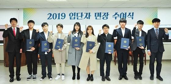 韩国八位新初段