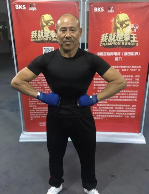 62岁大爷王景森再战我就是拳王