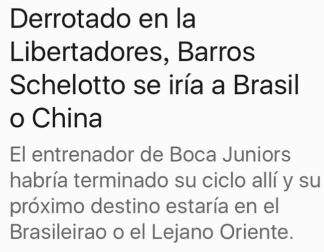 飞讯-博卡主帅有望赴中超 金特罗收中国报价获证实