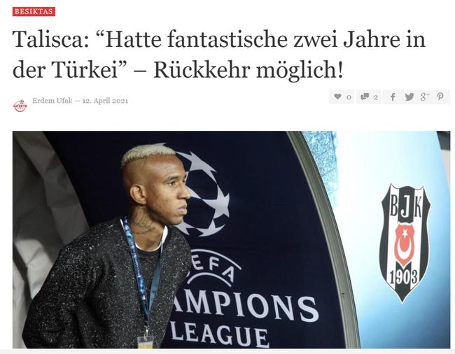 塔利斯卡否认与土耳其球队谈判 不排除将来返土超