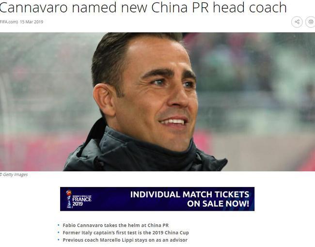 FIFA关注卡帅执教国足 里皮担任顾问中国杯是考验