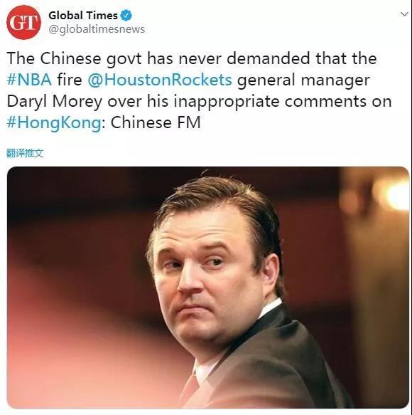 中国政府从未要求解雇莫雷