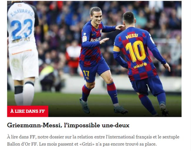 《法国足球》的截图