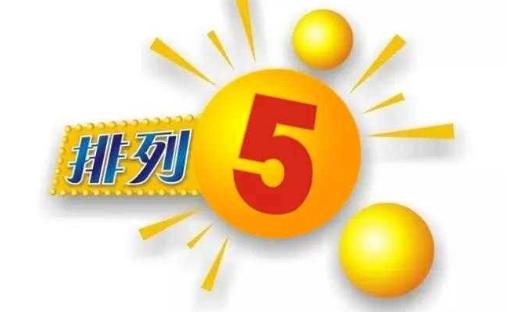 """体彩铁粉10倍投揽排列五100万 直言大奖是""""蒙的"""""""