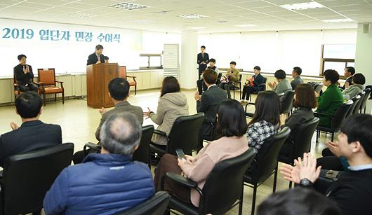 韩国棋院四楼举行入段仪式