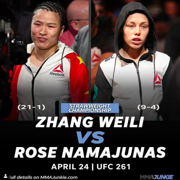 """曝张伟丽将迎卫冕战 4月UFC261战美国""""玫瑰"""""""