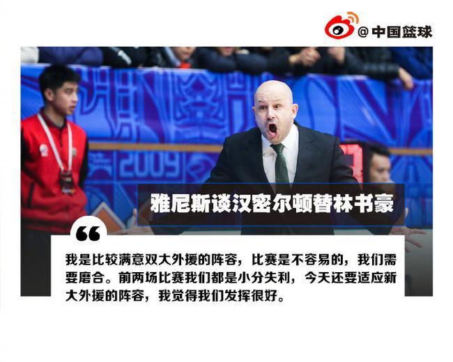 19-20赛季CBA联赛 北京 86-79 江苏_直播间_手机新浪网