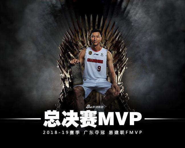 易建联总决赛MVP