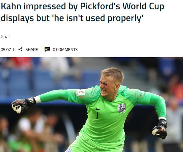 卡恩评世界杯门将:英格兰门神有1缺陷 还能变更强