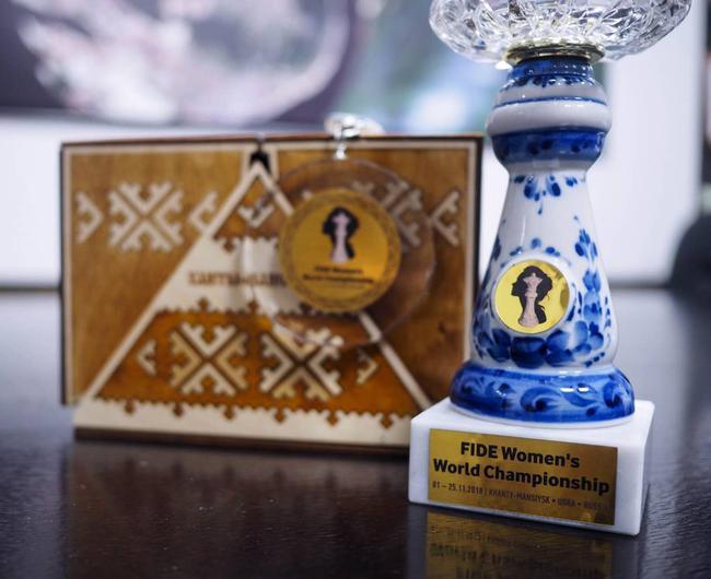 女子国象世锦赛冠军奖杯