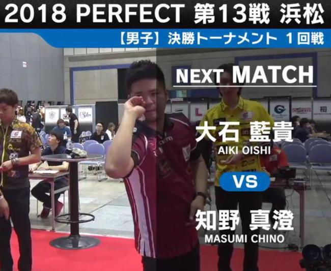 【鸭哥镖视线】2018 PERFECT 第13站 结果报道!