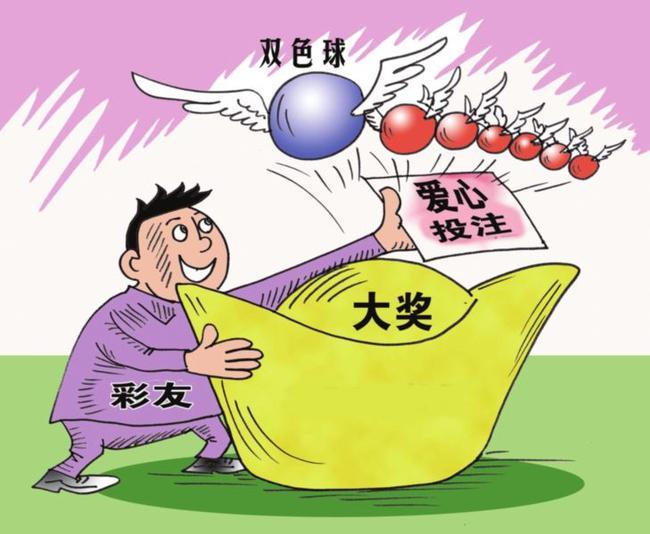 17人合买团命中双色球1079万 订辆中巴来领奖