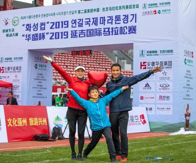 著名中长跑教练汪成荣、马拉松世界冠军孙英杰、亲子跑冠军汪泊旭一家作为本届赛会传播大使,荣膺亲子跑冠军