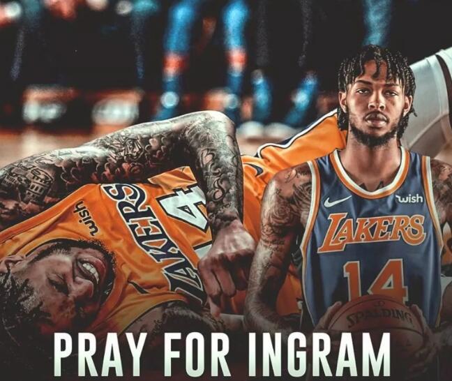 为英格拉姆祈祷!
