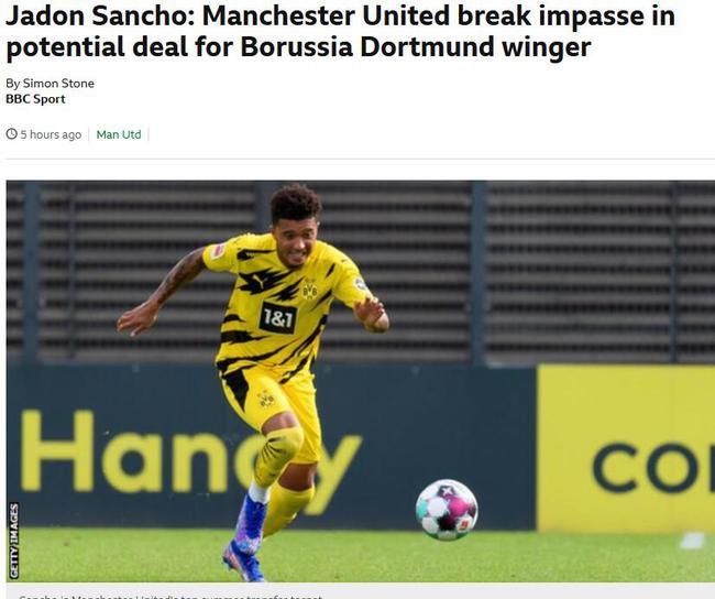 曼联还在争取桑乔