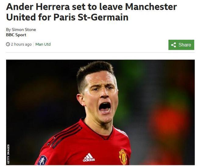 埃雷拉将离开曼联