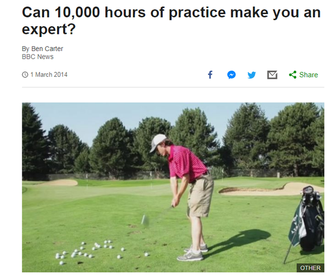 BBC文章:练习一万小时,能让你成为专家吗?