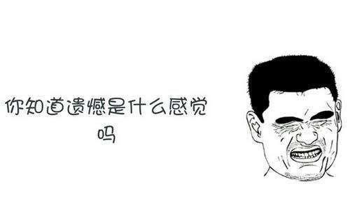 老彩民420元中福彩920万压哨兑 差点忘记买过彩票