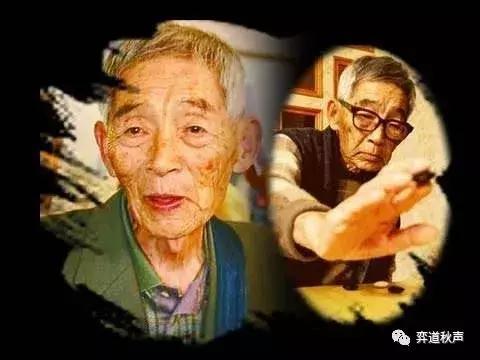 藤泽秀行先生