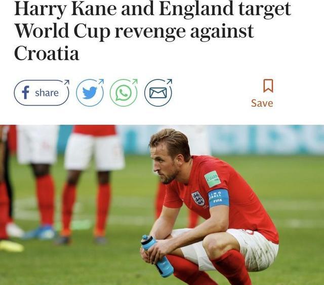 凯恩:想带英格兰复仇克罗地亚