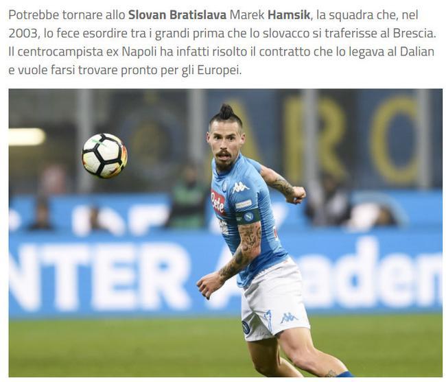 曝哈姆西克与大连解约 回斯洛伐克效力备战欧洲杯