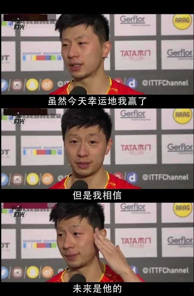 【博狗体育】樊振东,会是下一个大魔王吗?