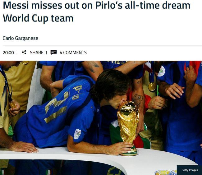 皮尔洛评世界杯最佳6人:贝利+老马 无梅西C罗