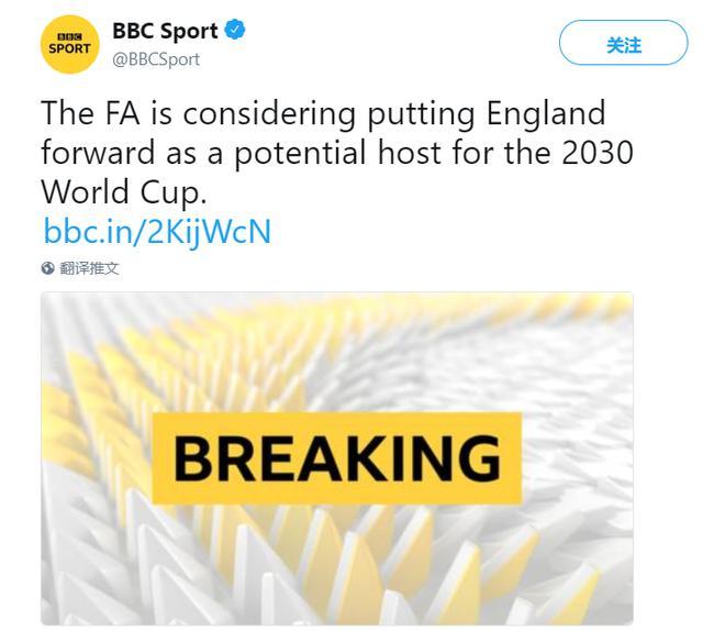 曝英格兰申办2030年世界杯 PK阿根廷+乌拉圭