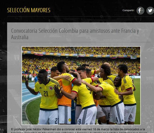 哥伦比亚国家队名单:莫雷诺成中超独苗 瓜林落选