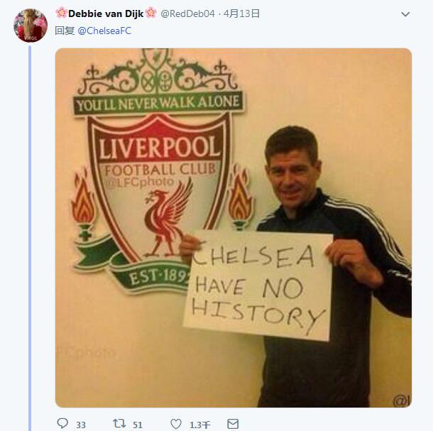 利物浦球迷回击