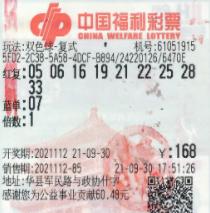 男子守复式票一年擒双色球545万 没时间研究奖号