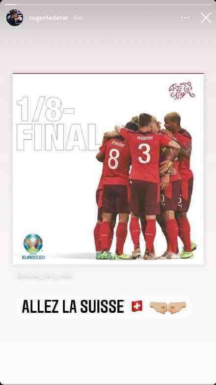 費德勒發文慶祝瑞士隊晉級歐洲杯16強