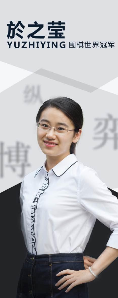 世界女子围棋赛暨世界人智能围棋赛将在福州举行
