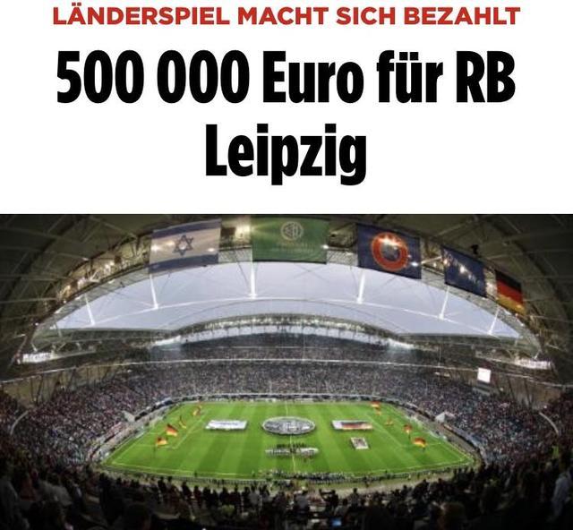 德国租借场地举办友谊赛 租3天给这队付50万欧