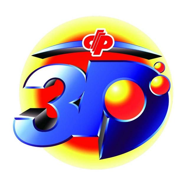 251期天天看彩3d今日字谜:一句定三码