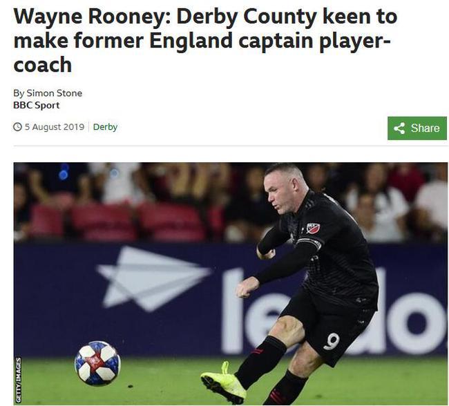 鲁尼有望重返英格兰!下家已浮现 球员兼职教练