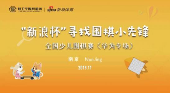 http://www.bjhexi.com/tiyuyundong/1549710.html