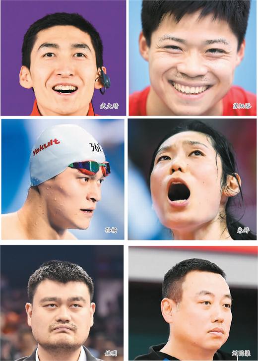 中国体育面孔