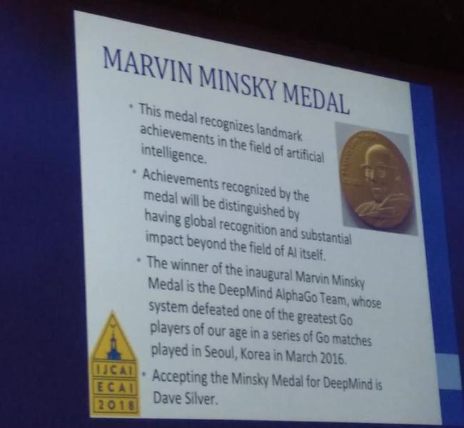 Marvin Minsky Medal奖章
